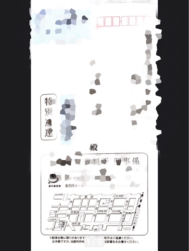 f:id:usakohiroshi242:20191230141330j:image
