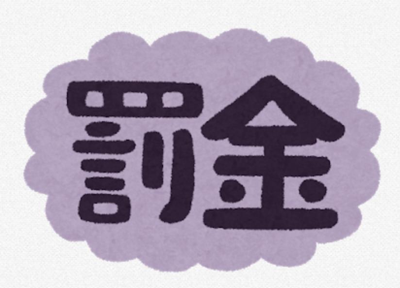 f:id:usakohiroshi242:20191230142800p:plain