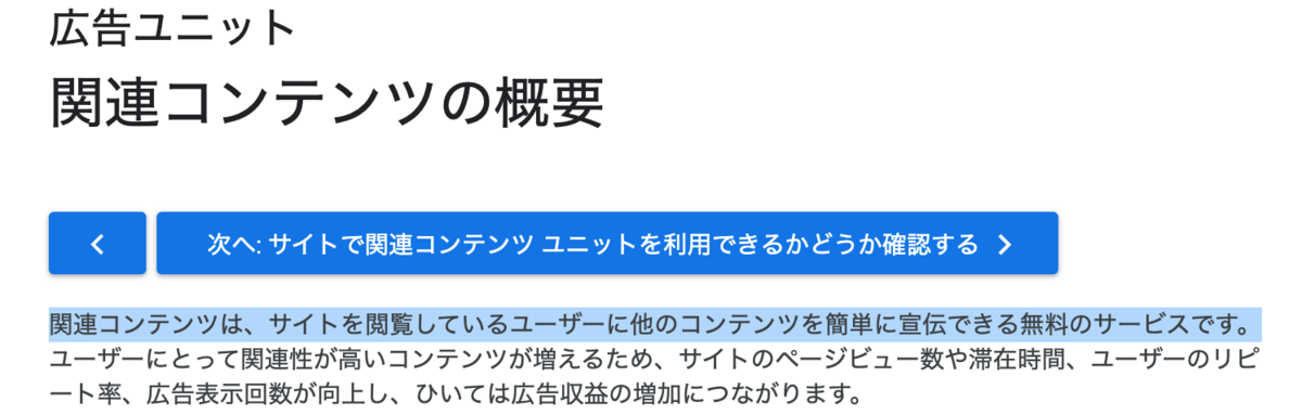 f:id:usakohiroshi242:20200102121911p:plain