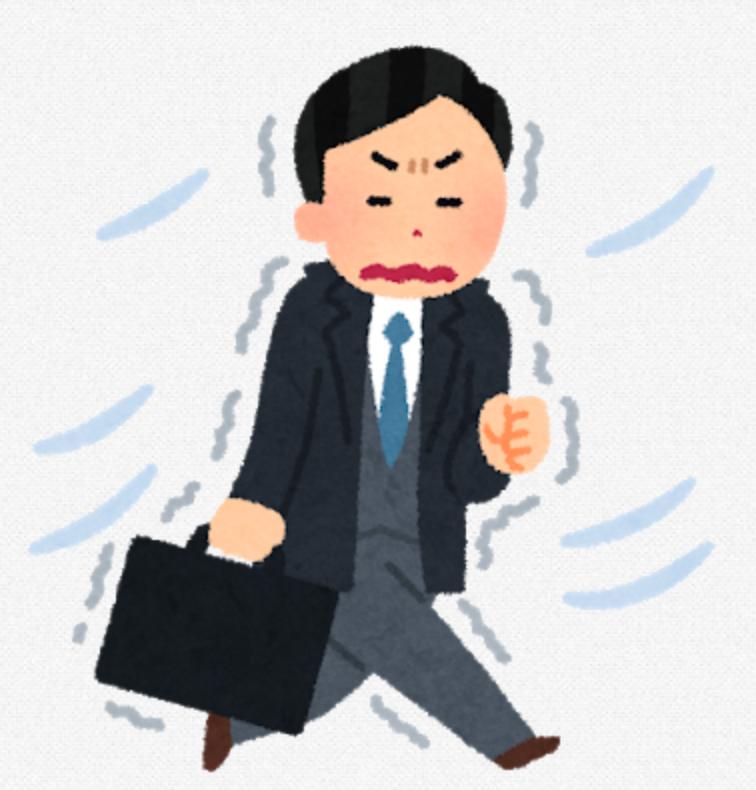 f:id:usakohiroshi242:20200108220426p:plain