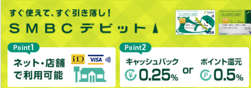 f:id:usakohiroshi242:20200110163900p:plain