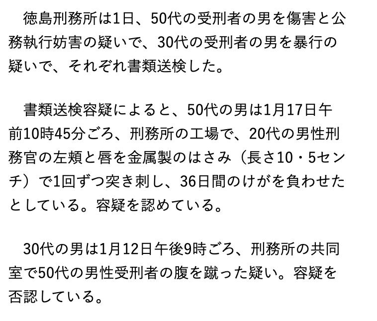 f:id:usakohiroshi242:20200112184246p:plain