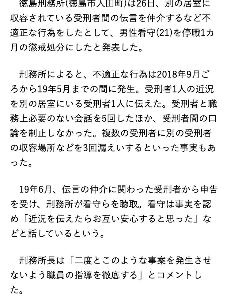 f:id:usakohiroshi242:20200112184511p:plain