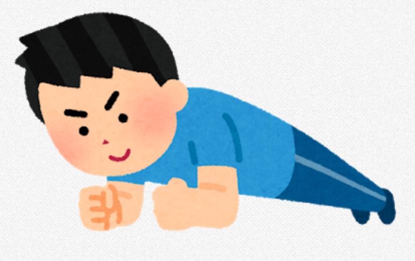 f:id:usakohiroshi242:20200123134222p:plain