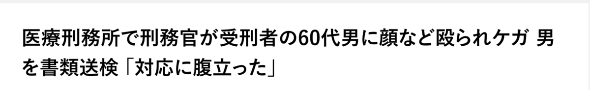 f:id:usakohiroshi242:20200124200553p:plain