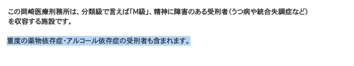 f:id:usakohiroshi242:20200124203416p:plain