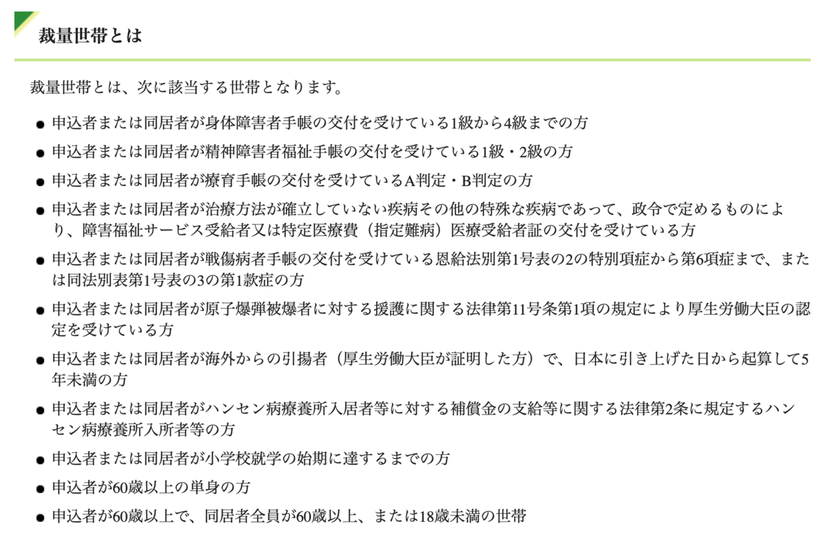 f:id:usakohiroshi242:20200125140604p:plain