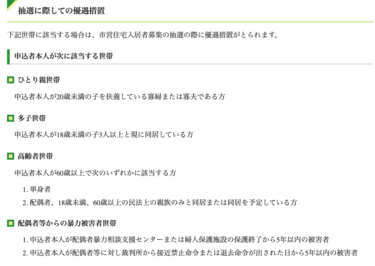 f:id:usakohiroshi242:20200125142105p:plain