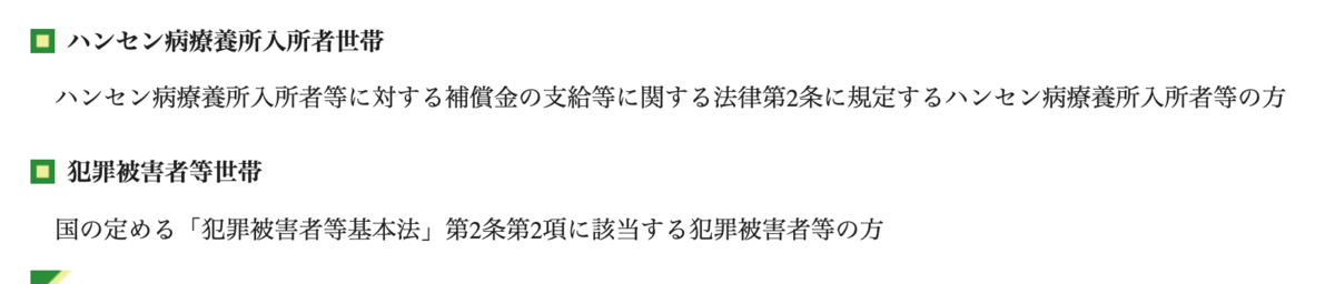 f:id:usakohiroshi242:20200125142311p:plain