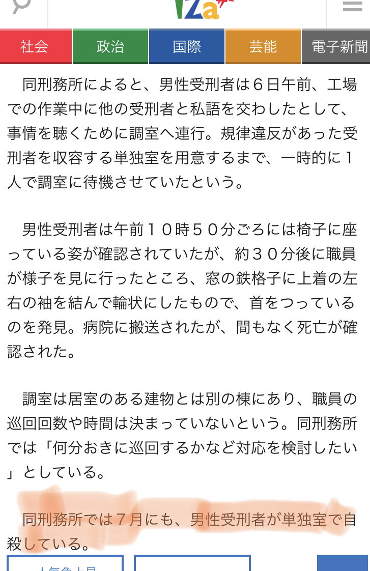 f:id:usakohiroshi242:20200129185401j:plain
