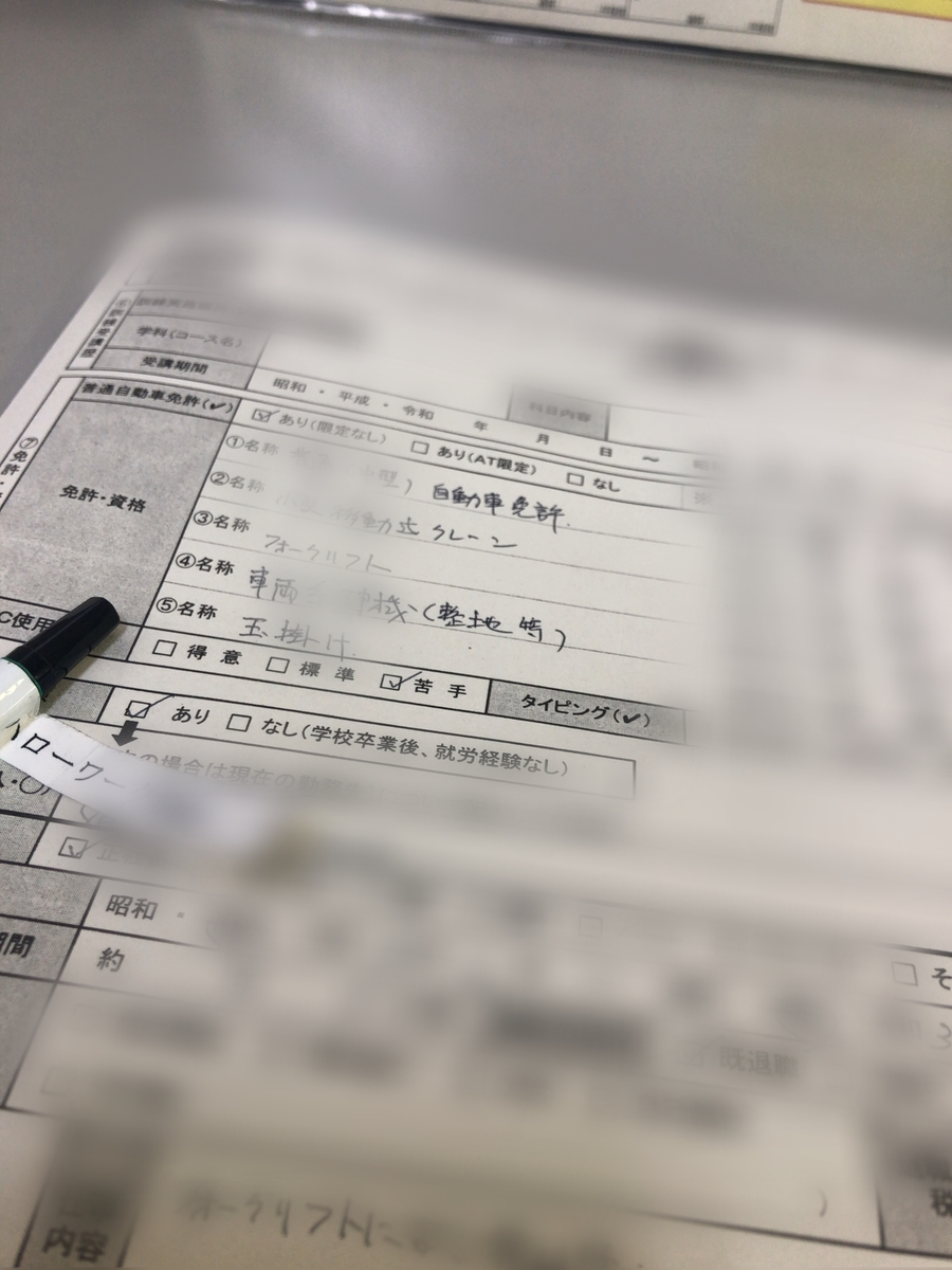 f:id:usakohiroshi242:20200131114109j:plain