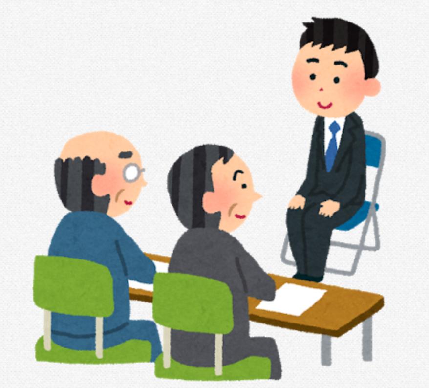 f:id:usakohiroshi242:20200204202055p:plain