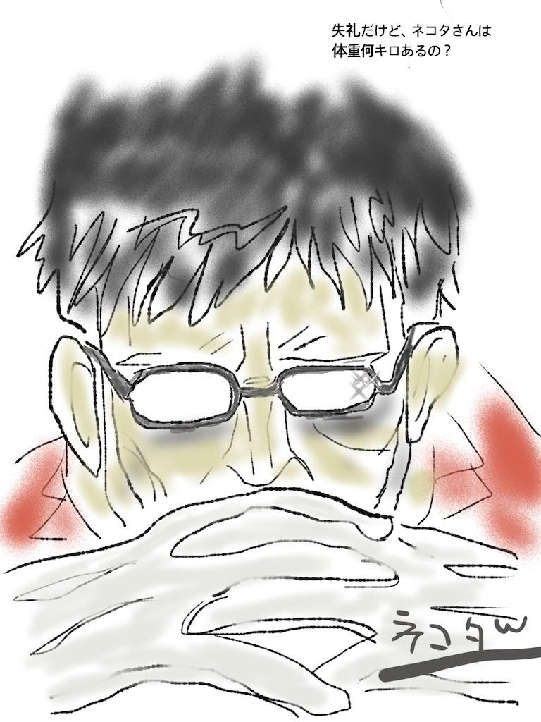f:id:usakohiroshi242:20200204220507j:image
