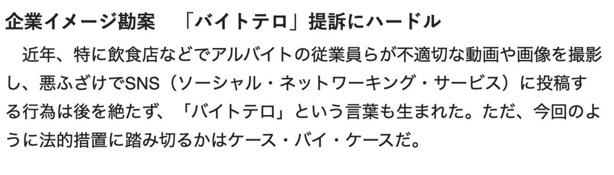 f:id:usakohiroshi242:20200208063706p:plain
