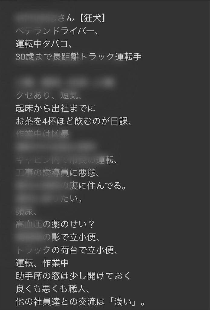 f:id:usakohiroshi242:20200222201948j:image