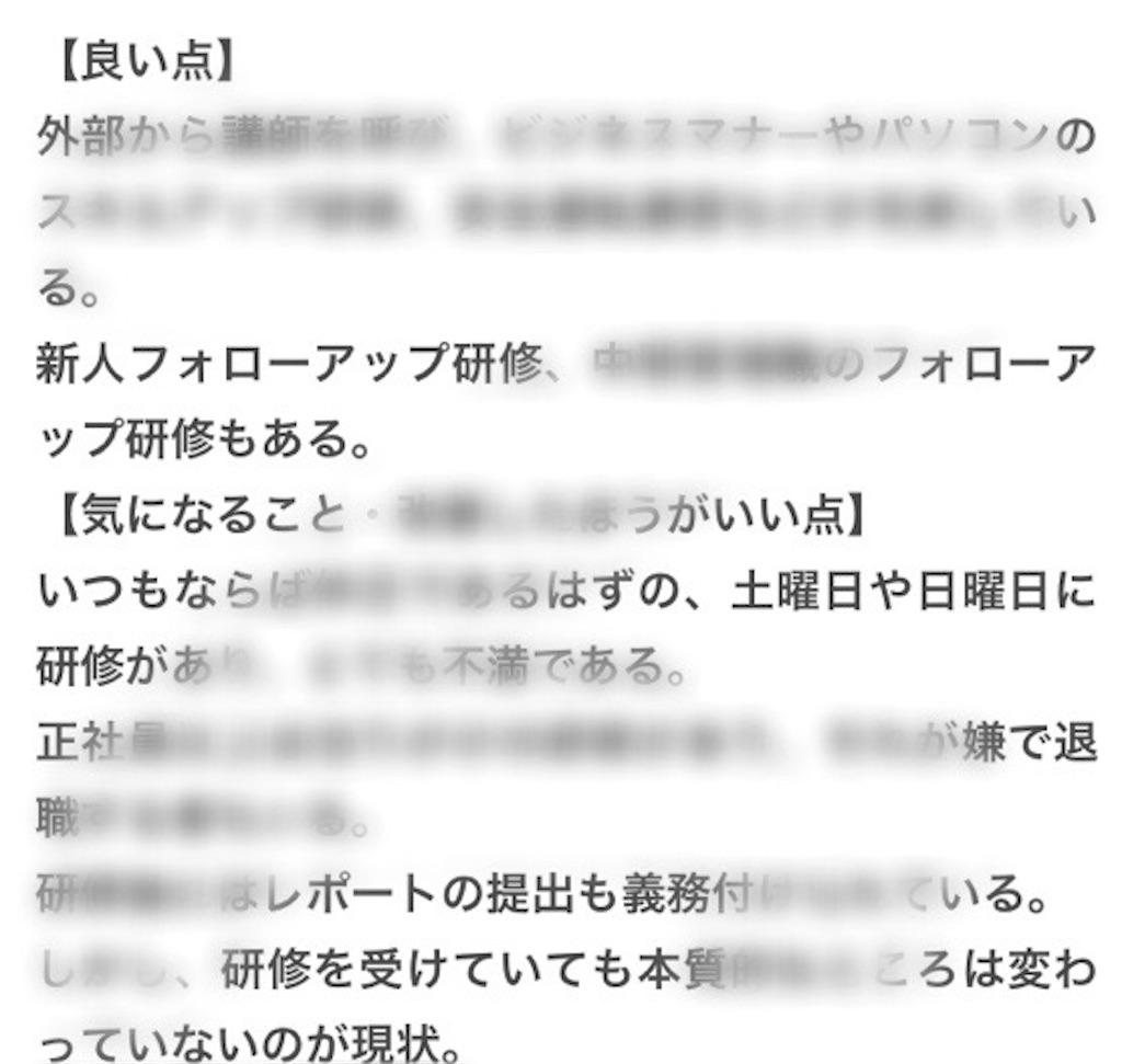 f:id:usakohiroshi242:20200307222325j:image
