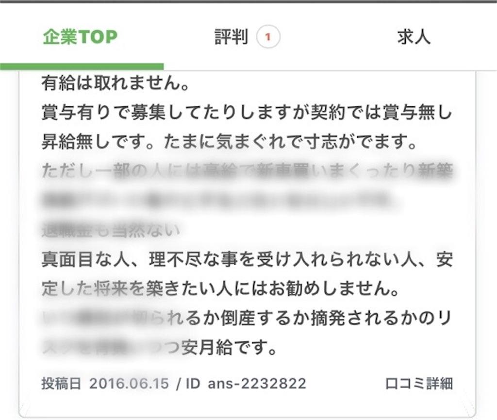 f:id:usakohiroshi242:20200307222447j:image
