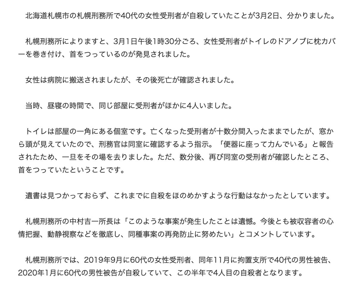 f:id:usakohiroshi242:20200310134624p:plain