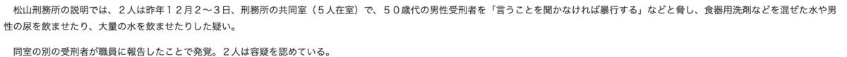 f:id:usakohiroshi242:20200317200335p:plain
