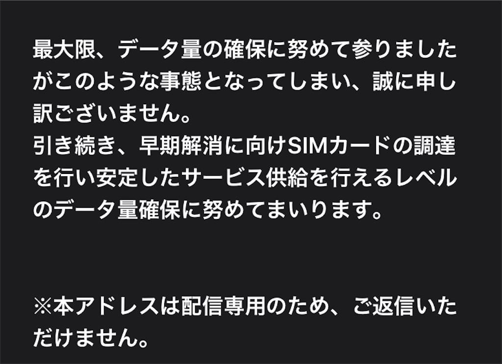 f:id:usakohiroshi242:20200321074710j:image