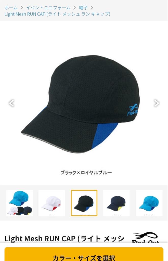 f:id:usakohiroshi242:20200401045801j:image