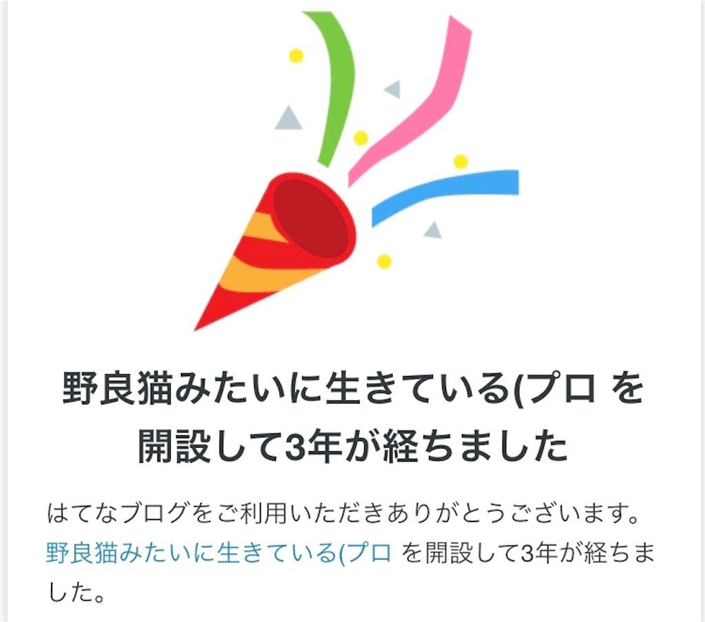 f:id:usakohiroshi242:20200404183853j:image