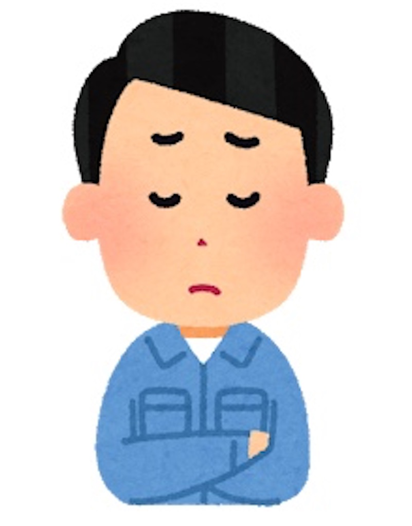f:id:usakohiroshi242:20200407203801j:image