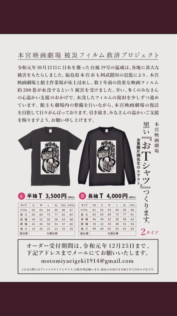 f:id:usakohiroshi242:20200425164038p:image