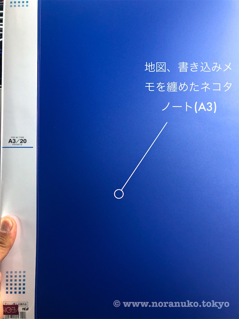 f:id:usakohiroshi242:20200428074332j:image