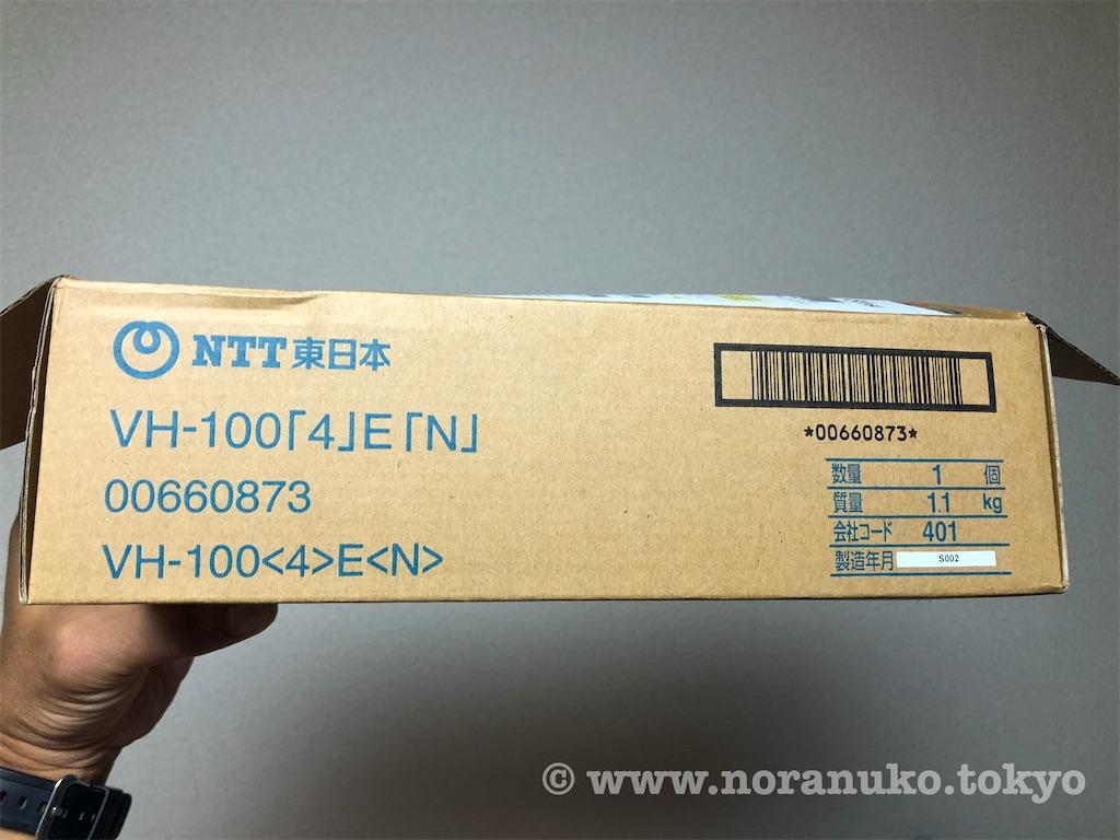 f:id:usakohiroshi242:20200525213636j:image