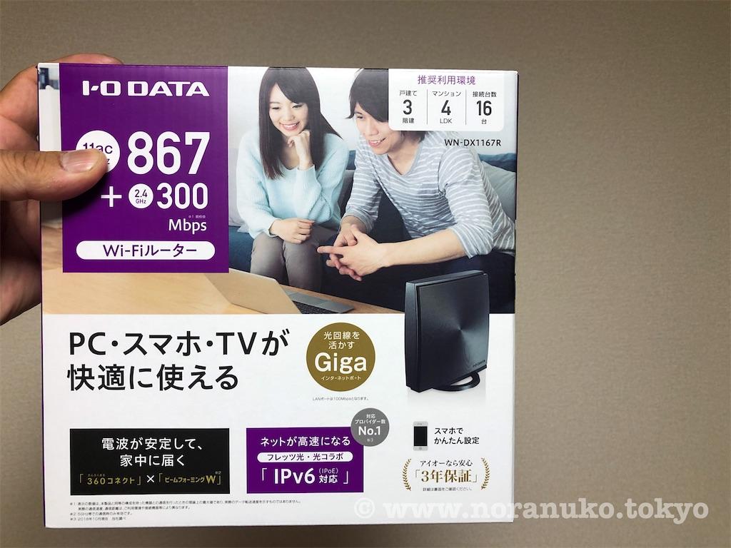 f:id:usakohiroshi242:20200525213648j:image