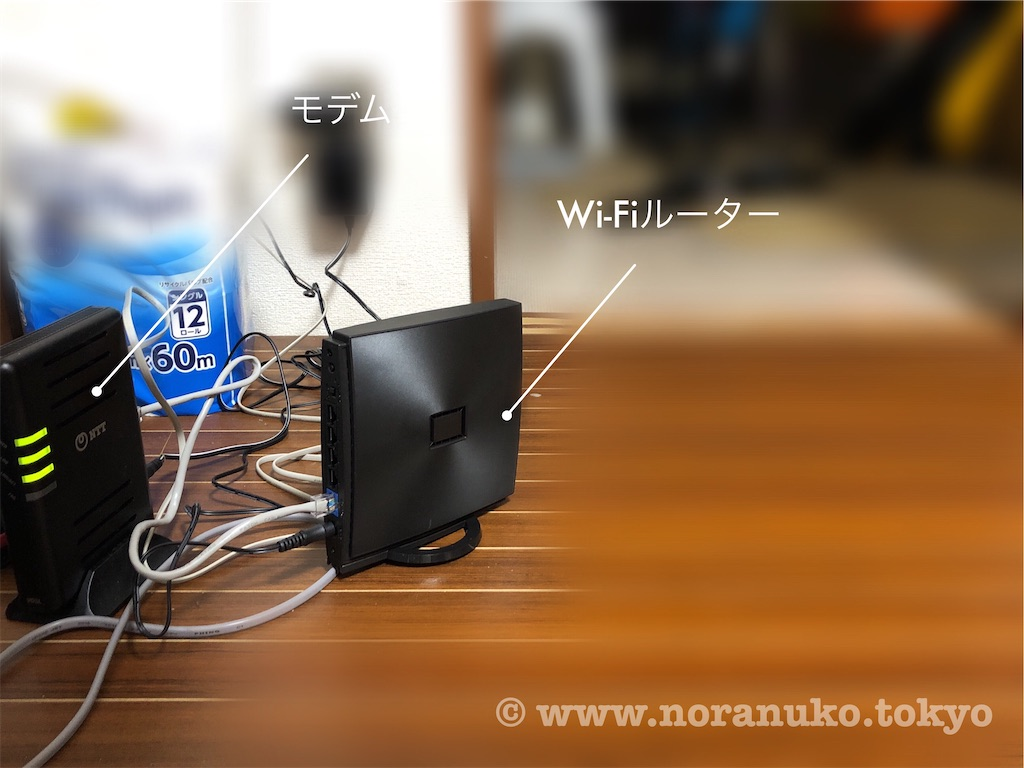 f:id:usakohiroshi242:20200526192925j:image