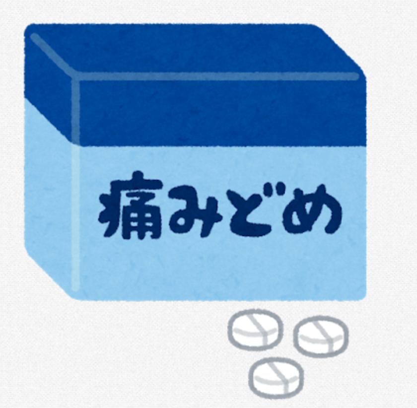 f:id:usakohiroshi242:20200528201655p:plain