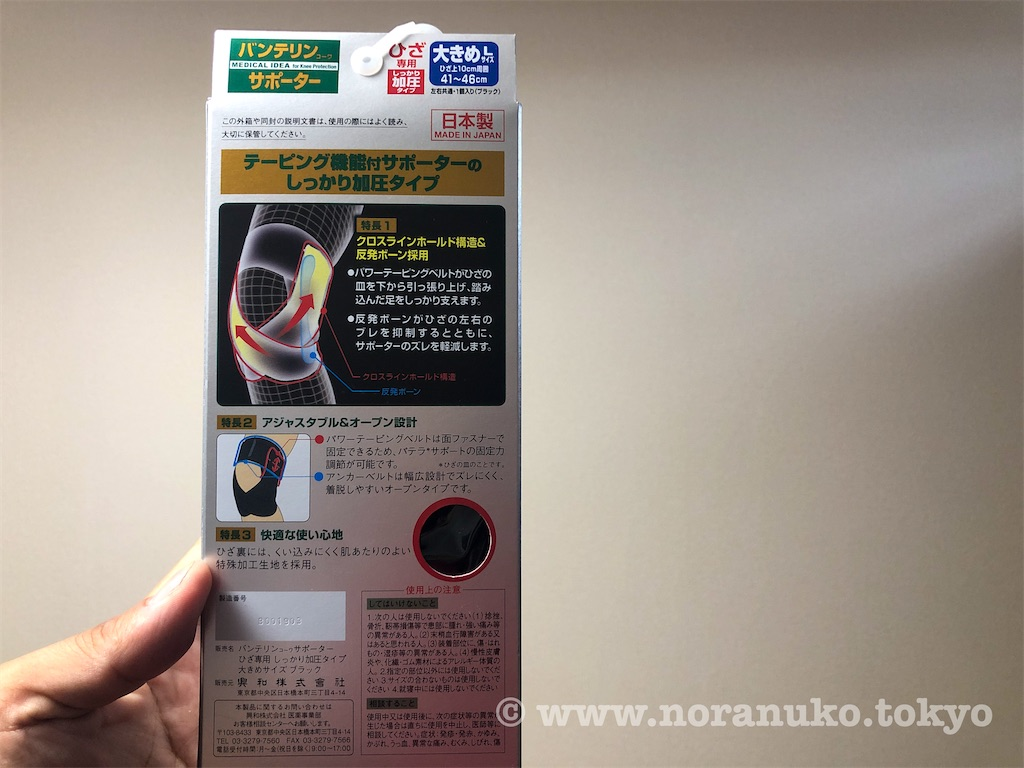 f:id:usakohiroshi242:20200613164524j:image