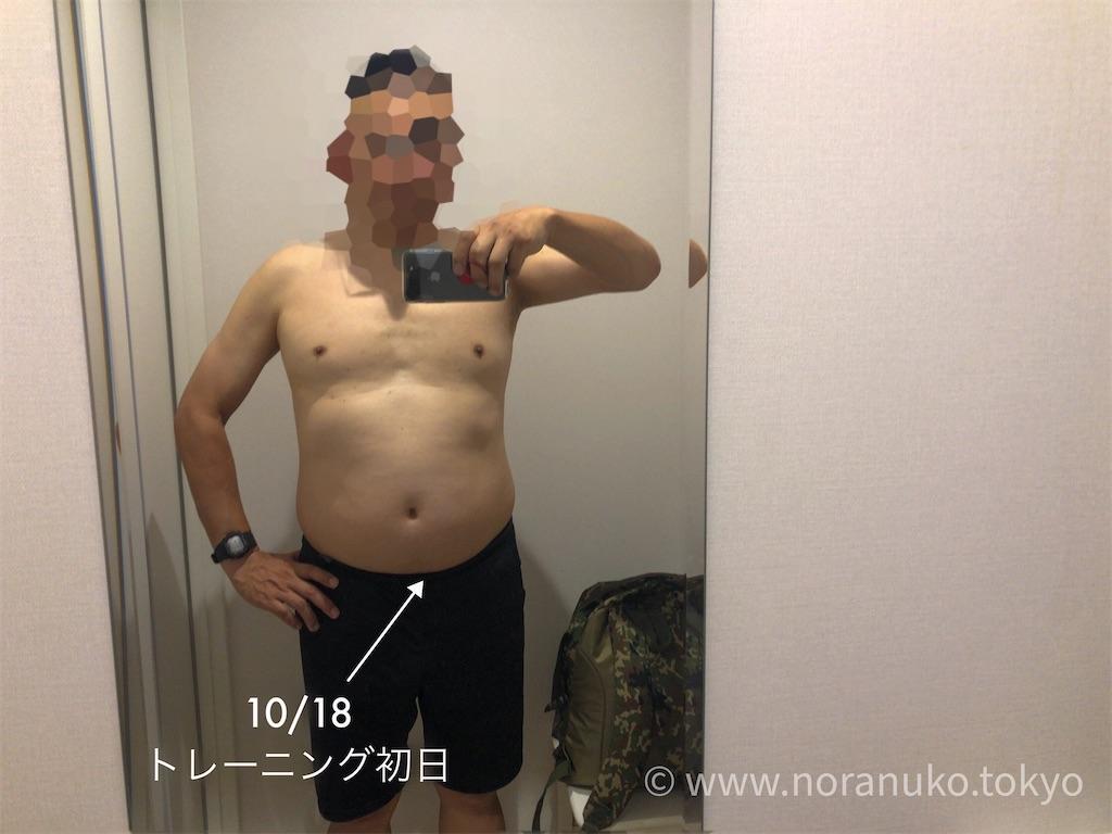f:id:usakohiroshi242:20200824201233j:image