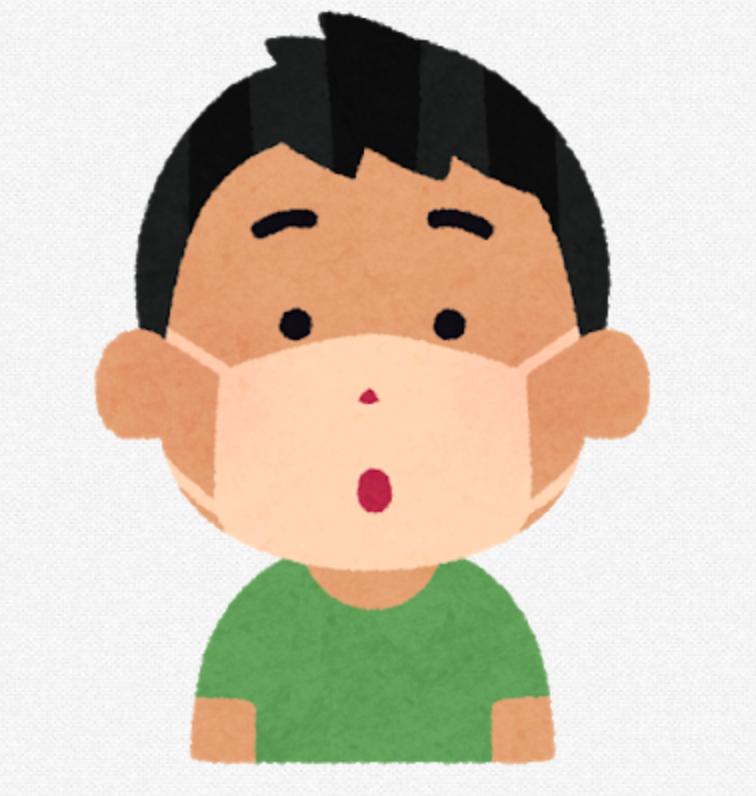 f:id:usakohiroshi242:20200914214826p:plain