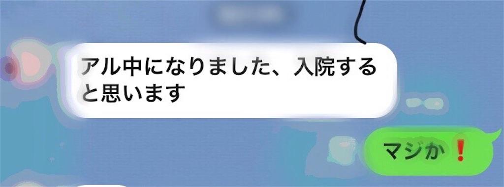 f:id:usakohiroshi242:20200923065253j:image