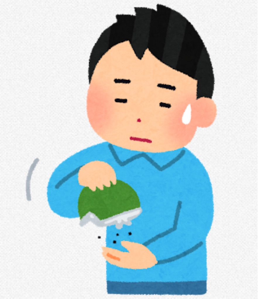 f:id:usakohiroshi242:20201002171708j:image