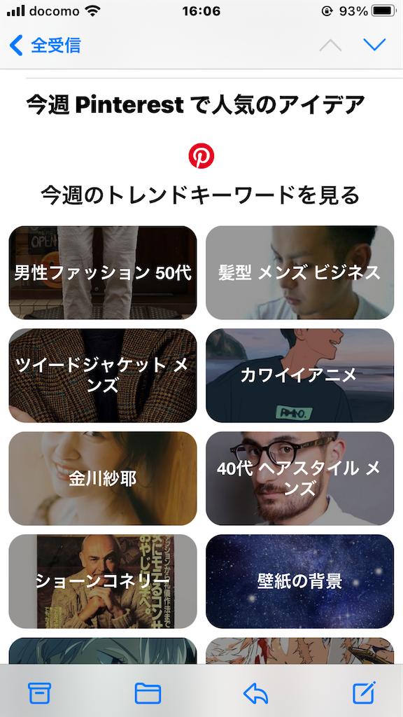 f:id:usakohiroshi242:20201102160718p:image