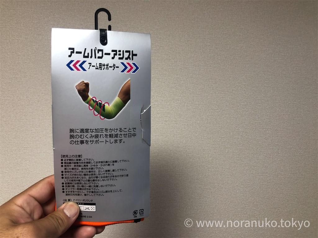 f:id:usakohiroshi242:20201213170217j:image