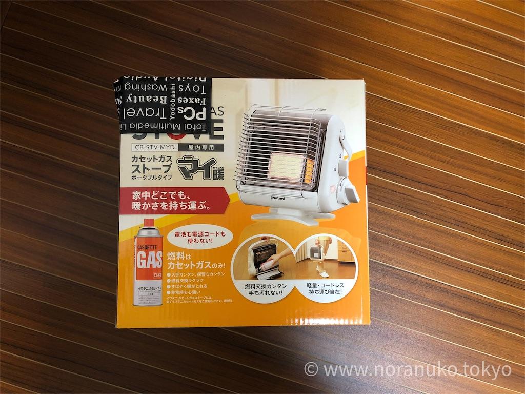 f:id:usakohiroshi242:20201221202728j:image