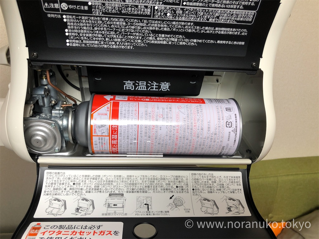 f:id:usakohiroshi242:20201221202803j:image