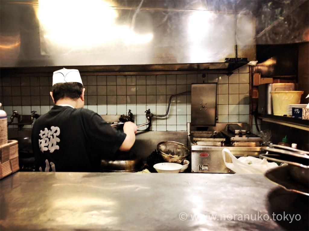 f:id:usakohiroshi242:20201226193930j:image