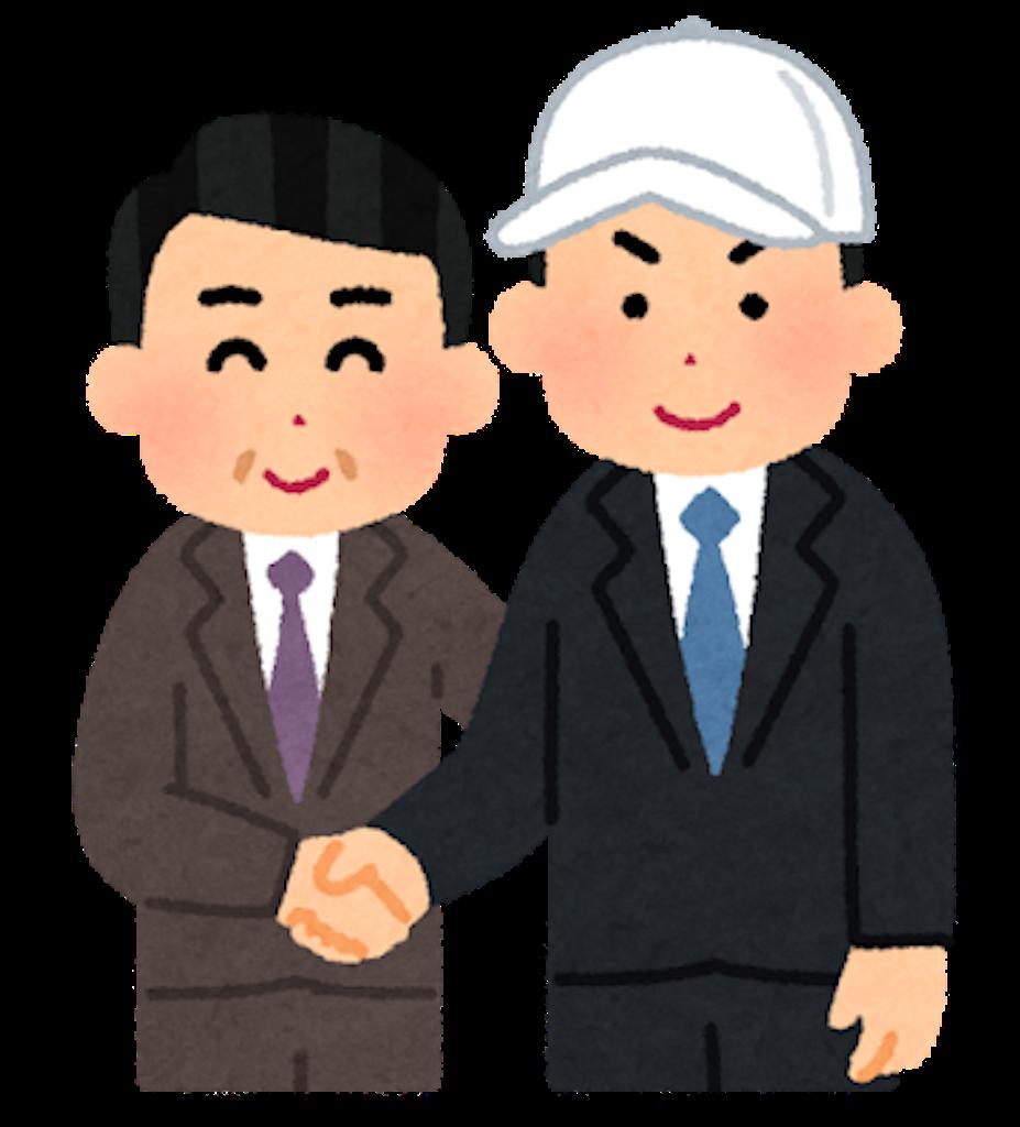 f:id:usakohiroshi242:20210211054851p:image