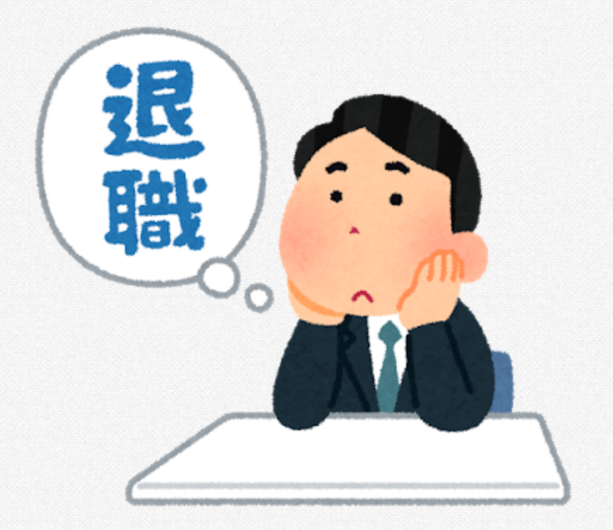 f:id:usakohiroshi242:20210314160149p:plain