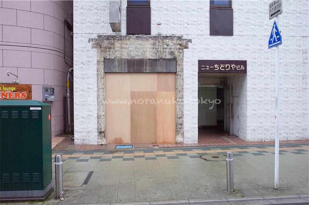 f:id:usakohiroshi242:20210321155701j:image