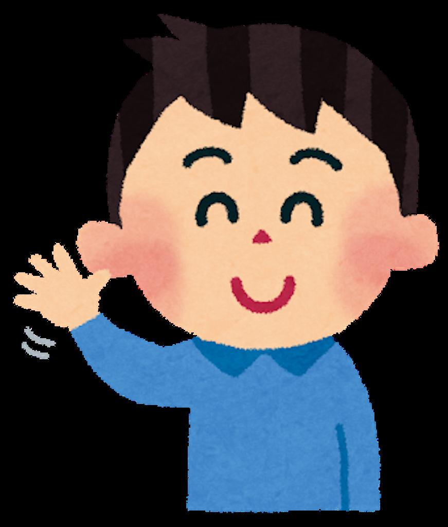 f:id:usakohiroshi242:20210331192155p:image