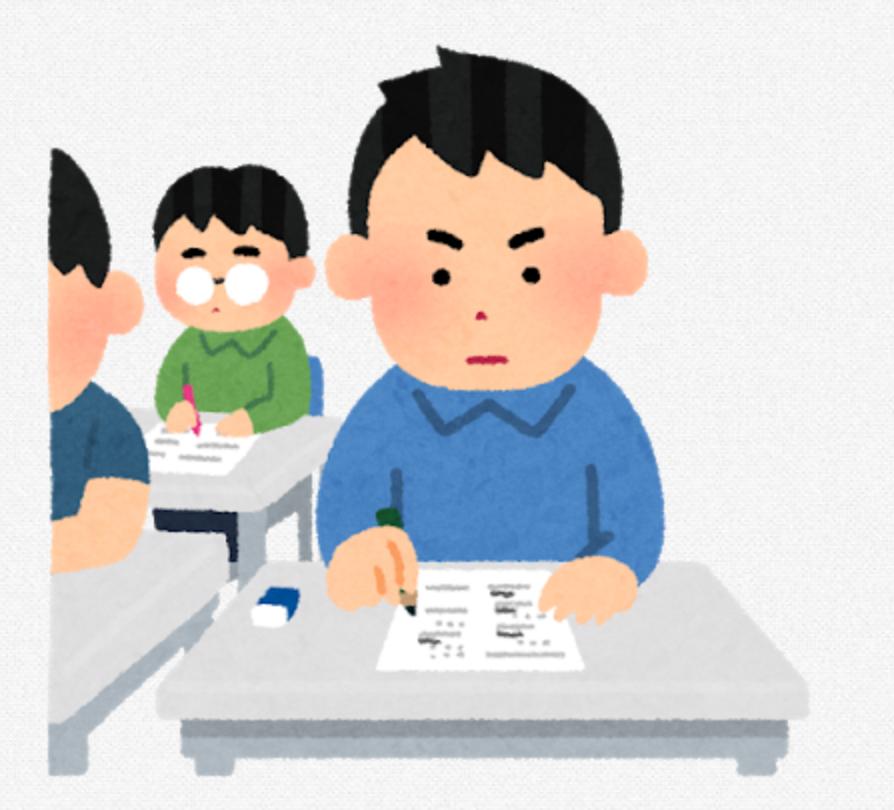 f:id:usakohiroshi242:20210404155523p:plain