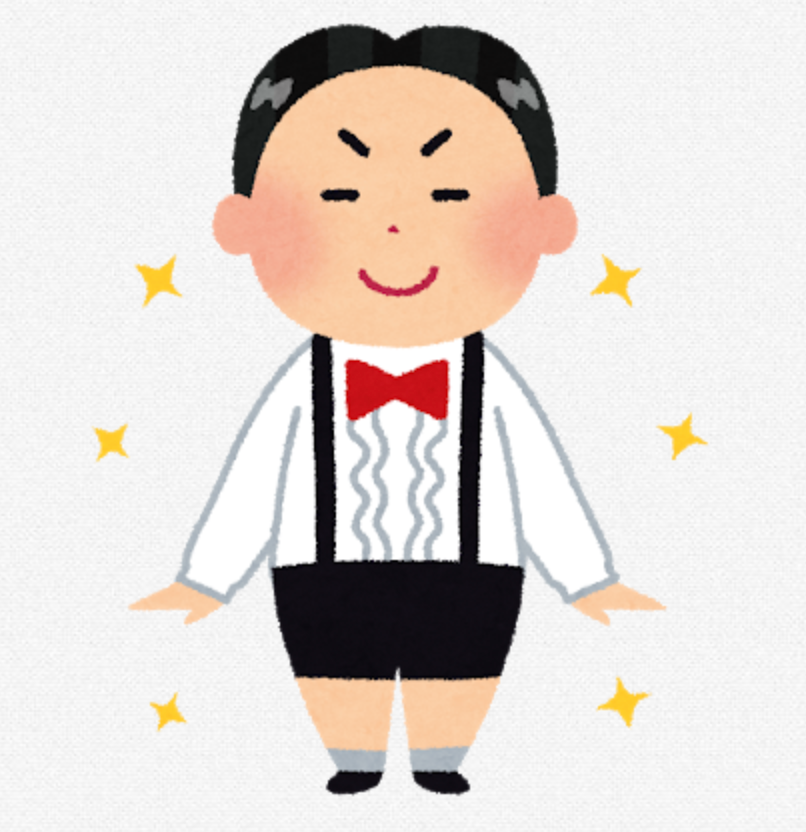 f:id:usakohiroshi242:20210423190920p:plain