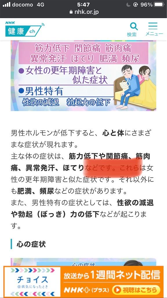 f:id:usakohiroshi242:20210611054819j:image